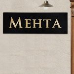 brass-name-plates-for-houses-homes-online