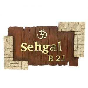 brass-nameplate-for-home-buy-online-india