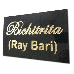 granite-nameplate-for-home-buy-online-india